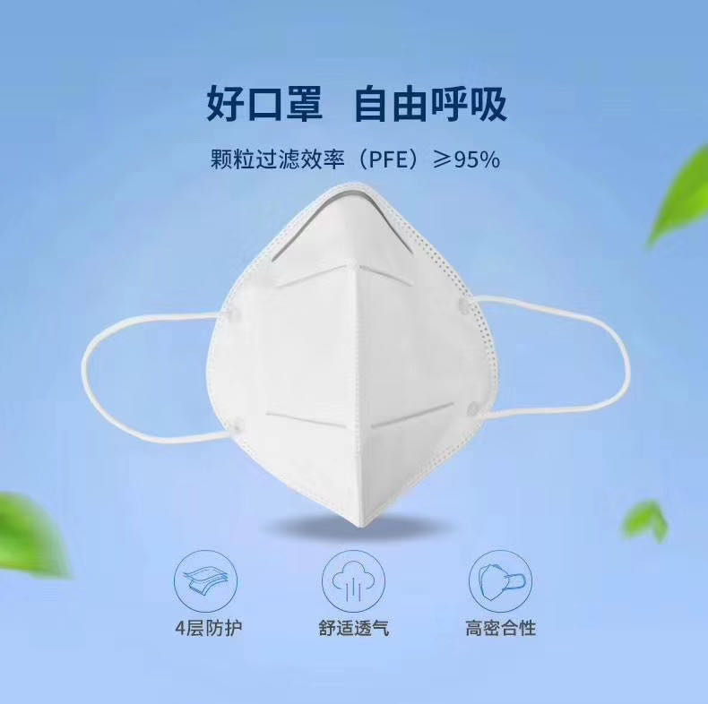 CE FDA Certificate N95 Mask, 4 ply surgical disposable face mask, PM2.5 earloop Dust Protective mask