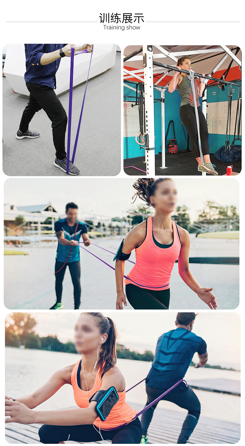 resistance bands use