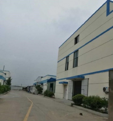 Resistance band manufacturing plant 1